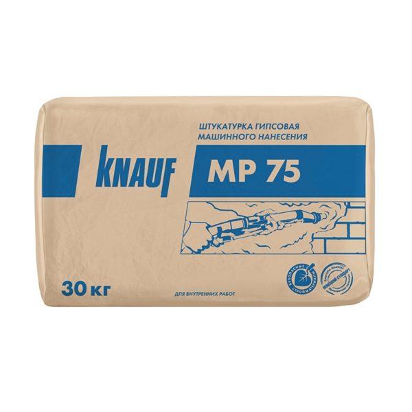 Штукатурка машинная гипсовая Кнауф МП-75, 30 кг
