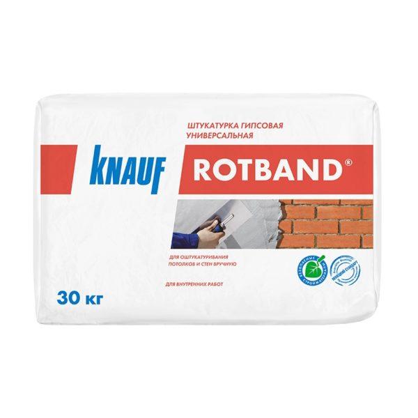Штукатурка Кнауф Ротбанд, 30 кг