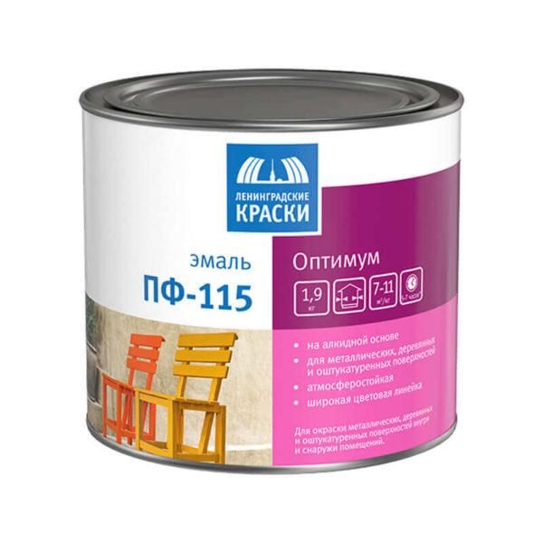 Эмаль Оптимум ПФ-115 белая глянцевая (1,9 кг)