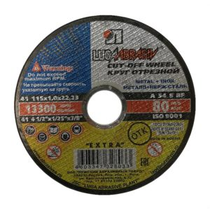 Диск отрезной 115х1,0х22,2 мм по металлу