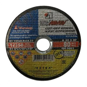 Диск отрезной 125х2,5х22,2 мм по металлу