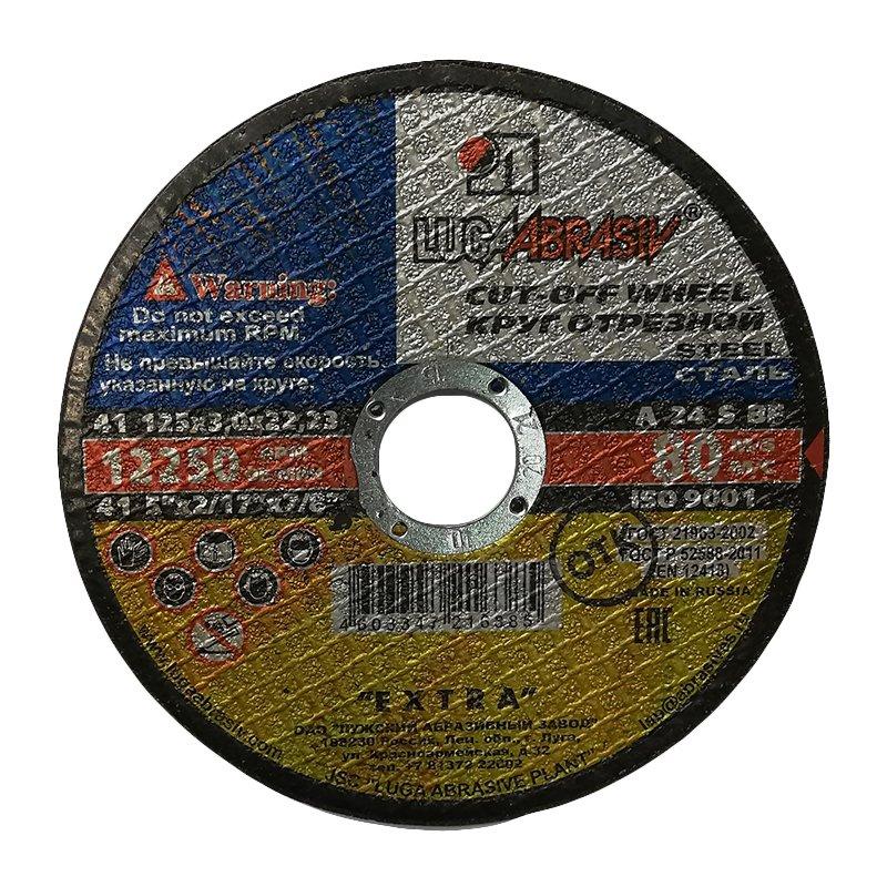 Диск отрезной 125х3,0х22,2 мм по металлу