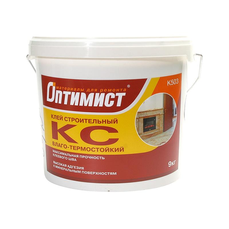 Клей КС строительный ОПТИМИСТ К503 универсальный (9 кг)