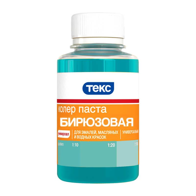 Колер для краски универсальный бирюзовый (0,1 л)