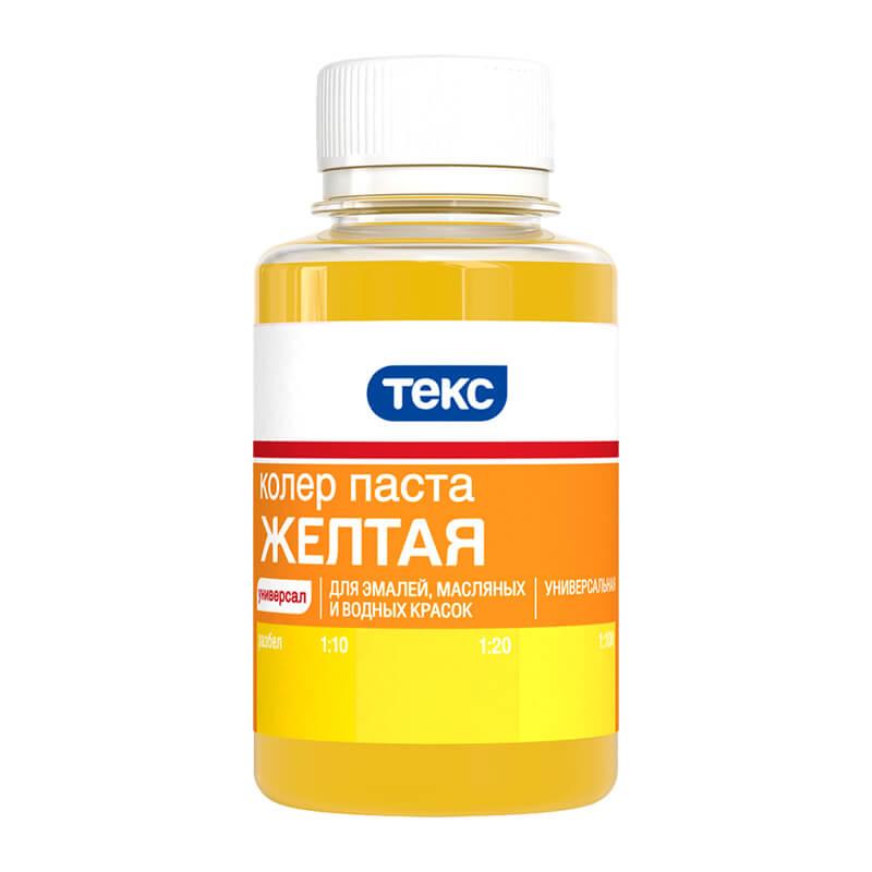 Колер для краски универсальный жёлтая (0,1 л)