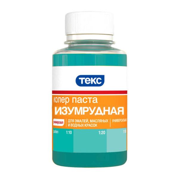 Колер для краски универсальный изумрудный (0,1 л)