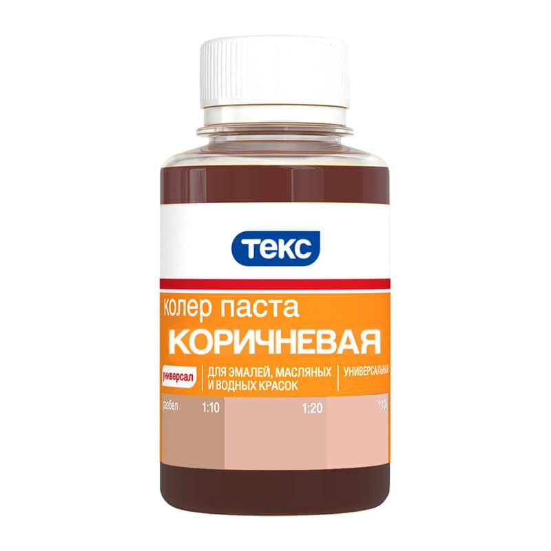 Колер для краски универсальный коричневый (0,1 л)