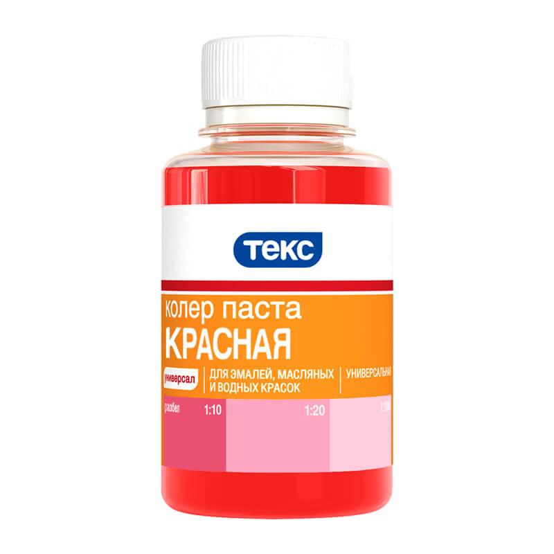 Колер для краски универсальный красный (0,1 л)