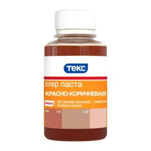 Колер для краски универсальный красно-коричневый (0,1 л)