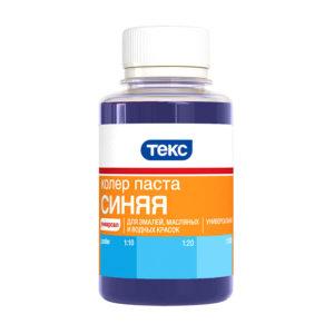 Колер для краски универсальный синий (0,1 л)