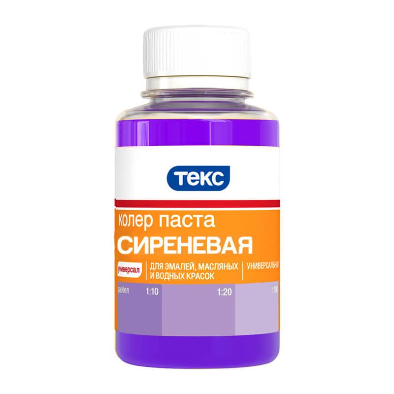 Колер для краски универсальный сиреневый (0,1 л)