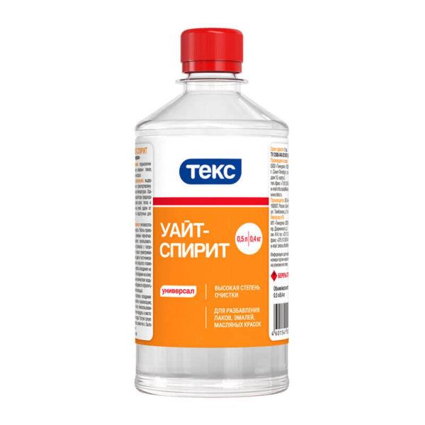 Уайт-спирит (0,5 л)