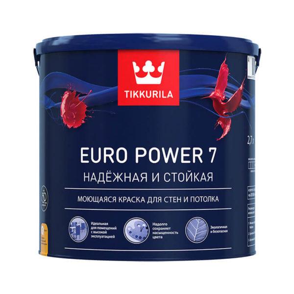 Краска в/д интерьерная EURO POWER 7 A моющаяся (2,7 л)