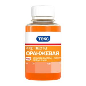 Колер для краски универсальный оранжевый (0,1 л)