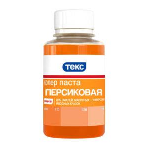 Колер для краски универсальный персиковый (0,1 л)