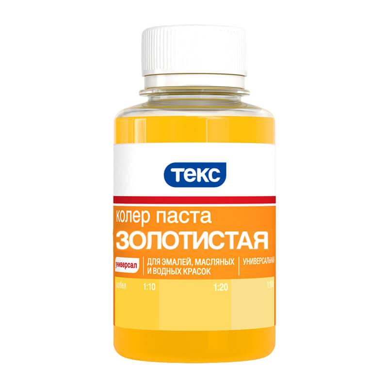 Колер для краски универсальный золотистый (0,1 л)