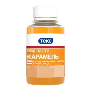 Колер для краски универсальный карамельный (0,1 л)