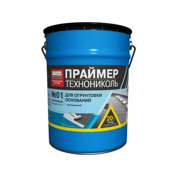 Праймер битумный №01, 20 л