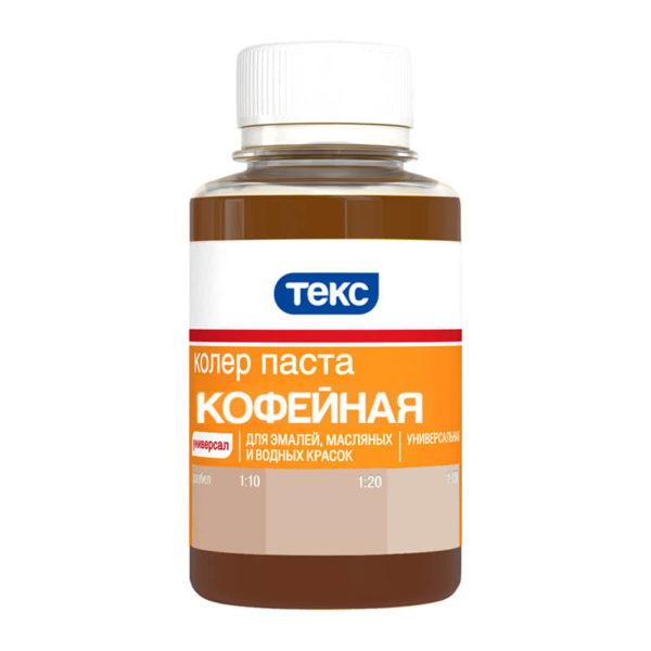 Колер для краски универсальный кофейный (0,1 л)
