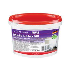 Краска в/д Matt-Latex А моющаяся латексная (5 л)