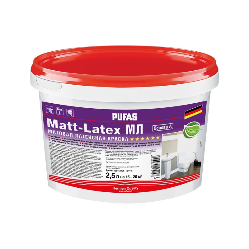 Краска в/д Matt-Latex А моющаяся латексная (2,5 л)