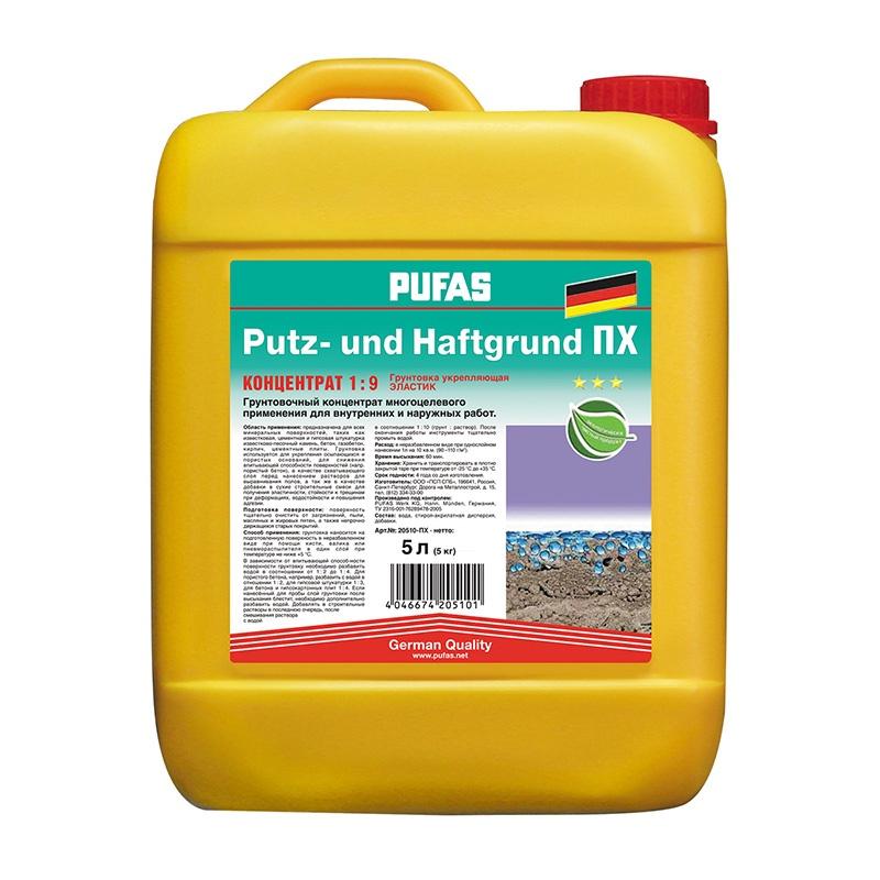 Грунт укрепляющий PUFAS PUTZ-und HAFTGRUND концентрат 1:9 (5 л=5 кг)