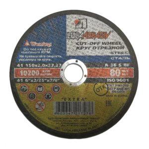 Диск отрезной 150х2,0х22,2 мм по металлу