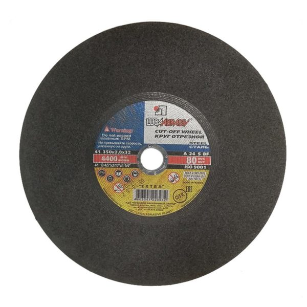 Диск отрезной 350х3,0х32 мм по металлу