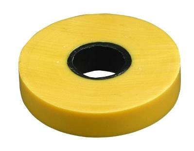 Изолента ПВХ 19 мм желтый (20 м)