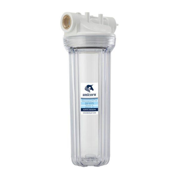 """Корпус 10"""" для холодной воды подключение 3/4 Unicorn FH2P 3/4"""""""