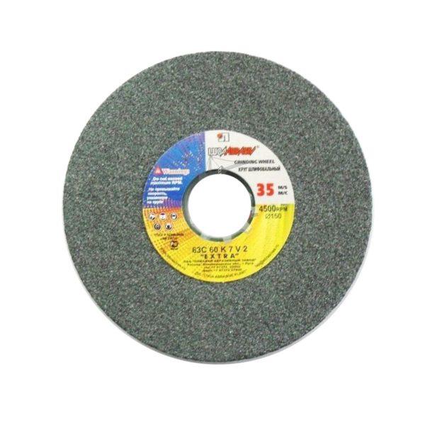 Диск шлифовальный 63С 150х20х32 мм