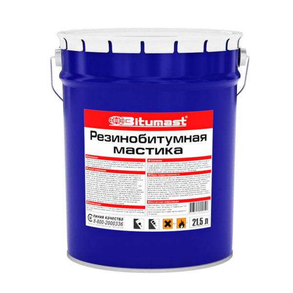 Мастика резинобитумная, металлическое ведро, 21,5 л