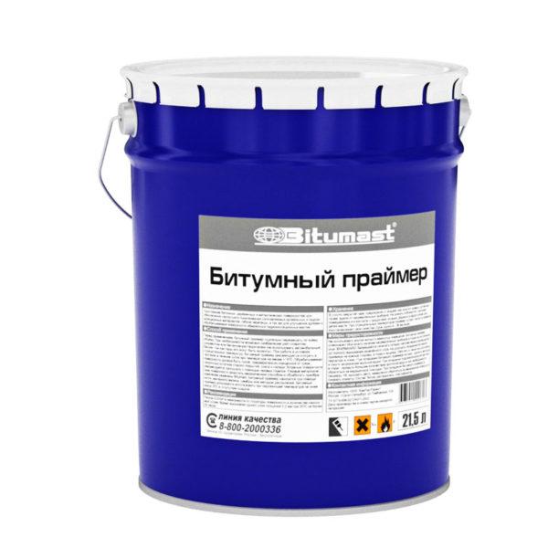 Праймер битумный, металлическое ведро, 21,5 л