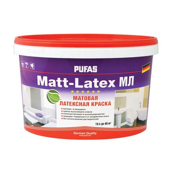 Краска в/д Matt-Latex D моющаяся латексная (10 л)
