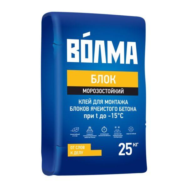Клей для монтажа блоков ячеистого бетона Волма Блок морозостойкий, 25 кг
