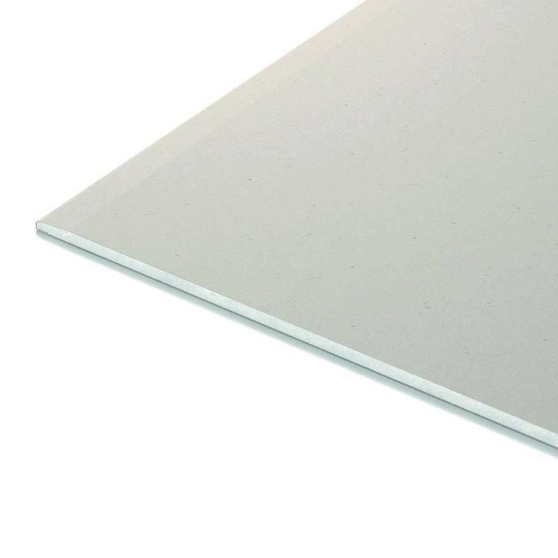 Гипсокартон 1500х600x12,5 мм малоформатный
