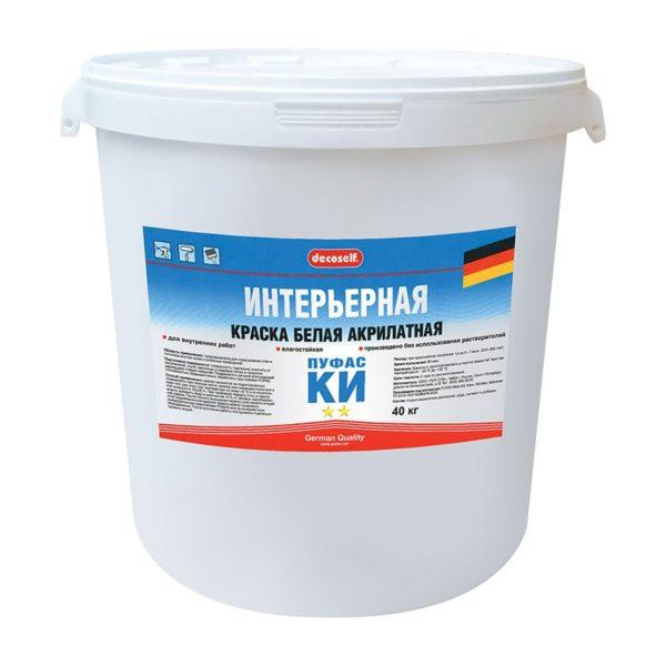 Краска в/д акрилатная интерьерная Decoself белая (40 кг)