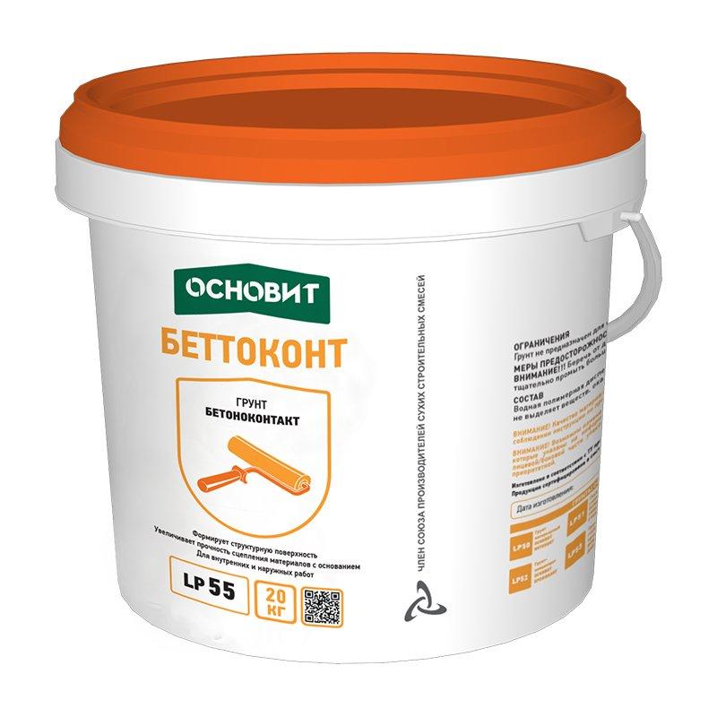 Грунт Бетоноконтакт LP55 (20 кг)