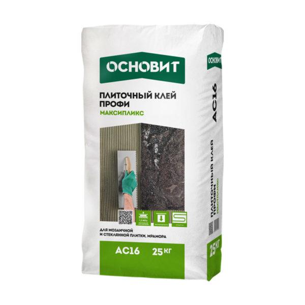Клей для плитки Основит Максипликс АС16 (Т-16), цементный, 25 кг