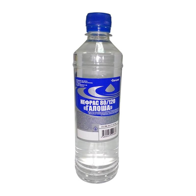 Нефрас 80/120 Галоша (обезжириватель) (0,5 л)