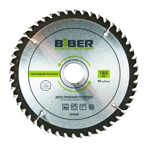 Диск пильный Biber 85242 150х20-16 z36, чистый рез