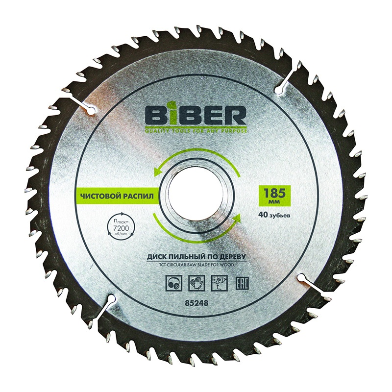 Диск пильный Biber 85250 190х30-20-16 z48, чистый рез