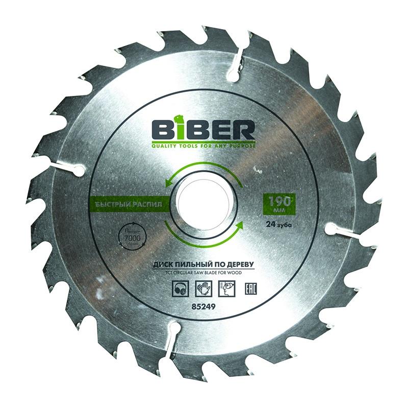Диск пильный Biber 85251 200х32-30-20-16 z24, быстрый рез