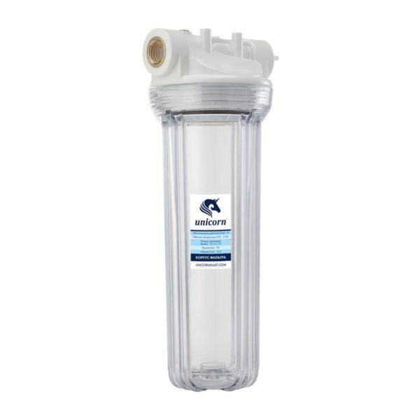 """Корпус 10"""" для холодной воды подключение 1/2 Unicorn FH2P 1/2"""""""