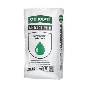 Жесткая гидроизоляция Основит Акваскрин HC63 (ХАРДСКРИН Т-63), 20 кг