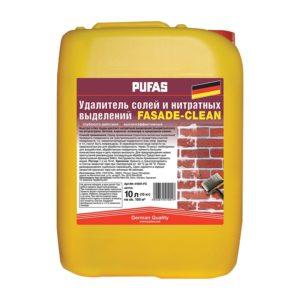 Удалитель солей и нитратных выделений Fassaden-Clean (10 л)
