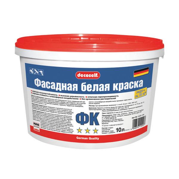 Краска в/д фасадная Decoself A (10 л=15,8 кг)