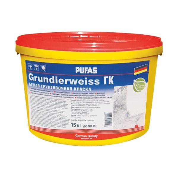 Грунтовка под обои PUFAS GRUNDIERWEISS белая (15кг)