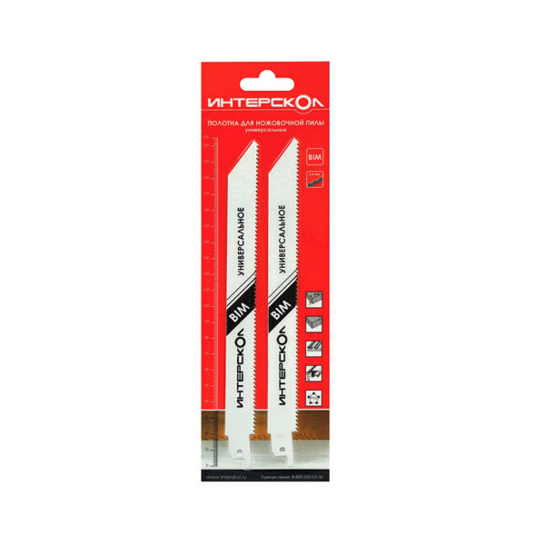 Полотна для ножовочной пилы универсальные 204х182х2,5 мм (2 шт)