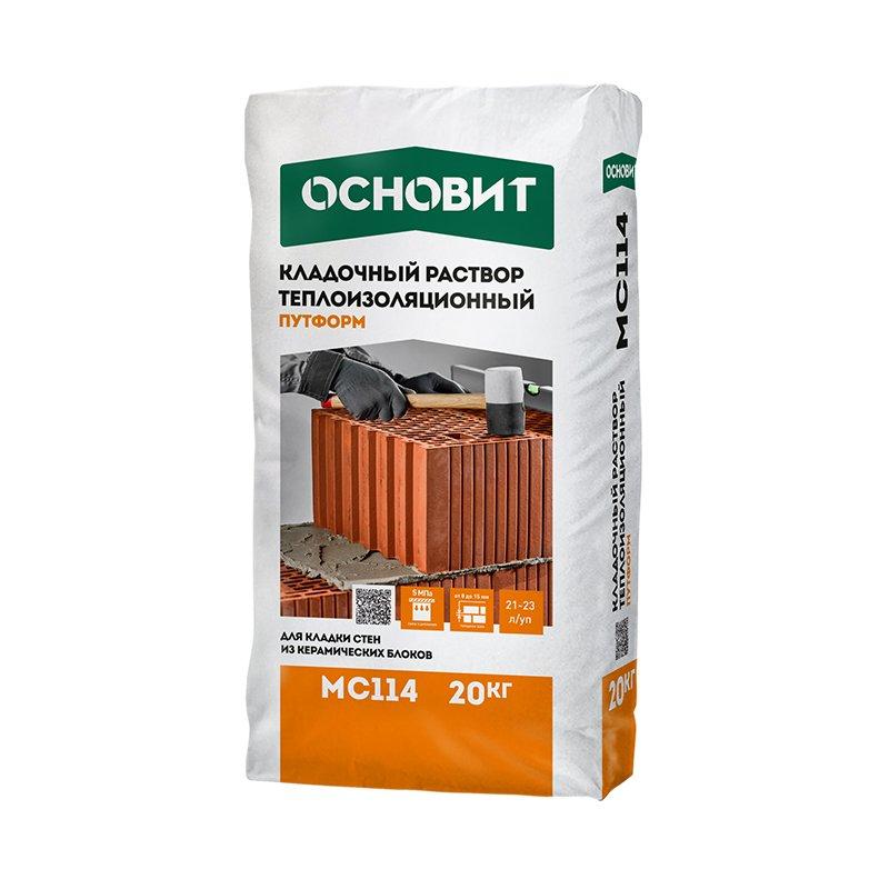 Кладочный раствор Основит Путформ МС114 (Т-114), 20 кг